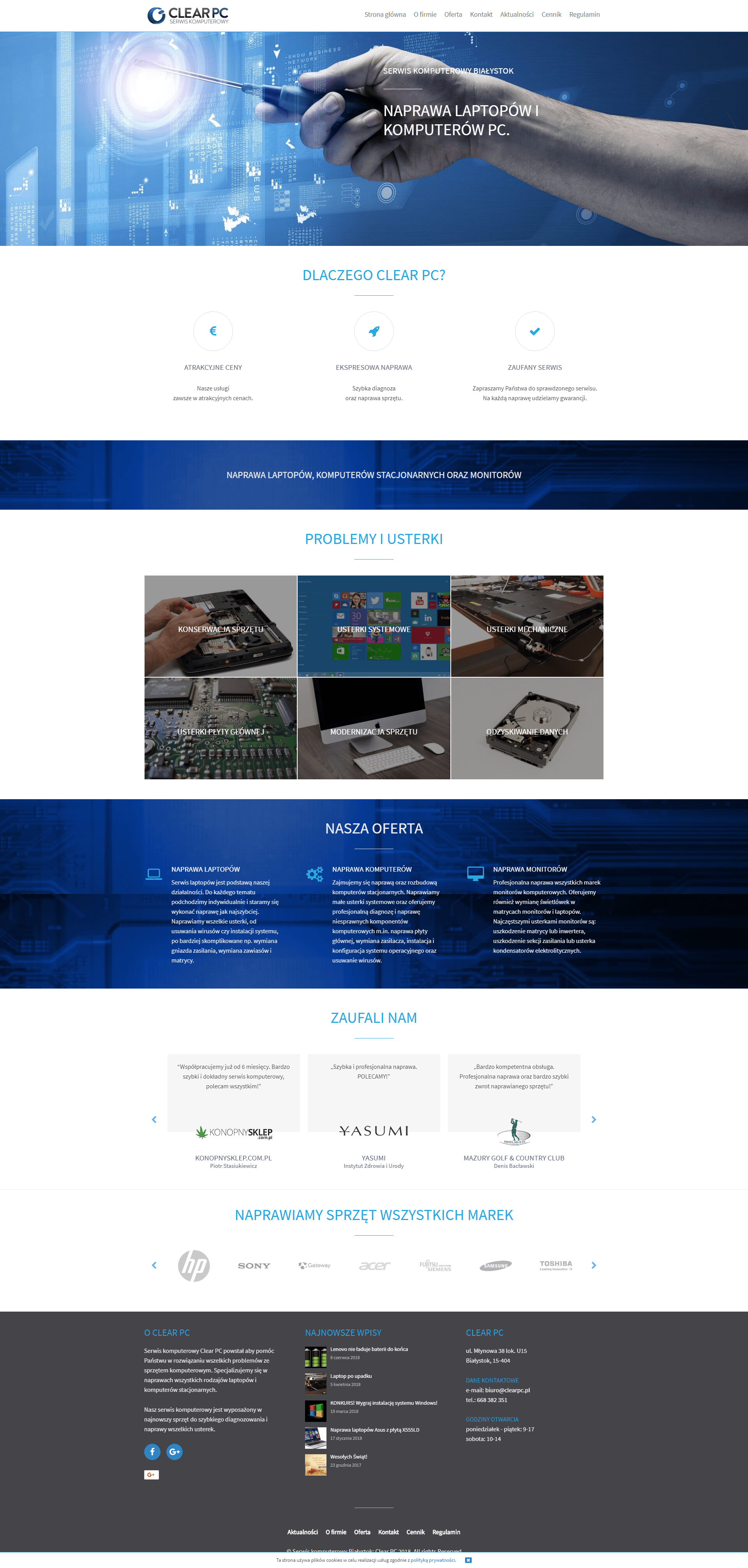 clearpc-homepage